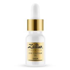 Разглаживающий масляный эликсир для контура глаз SAIDA с арганой и ладаном, Zeitun
