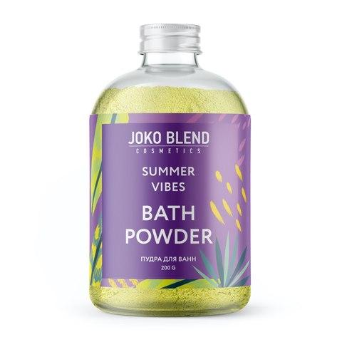 Бурлящая пудра для ванны Summer Vibes Joko Blend 200 г (1)