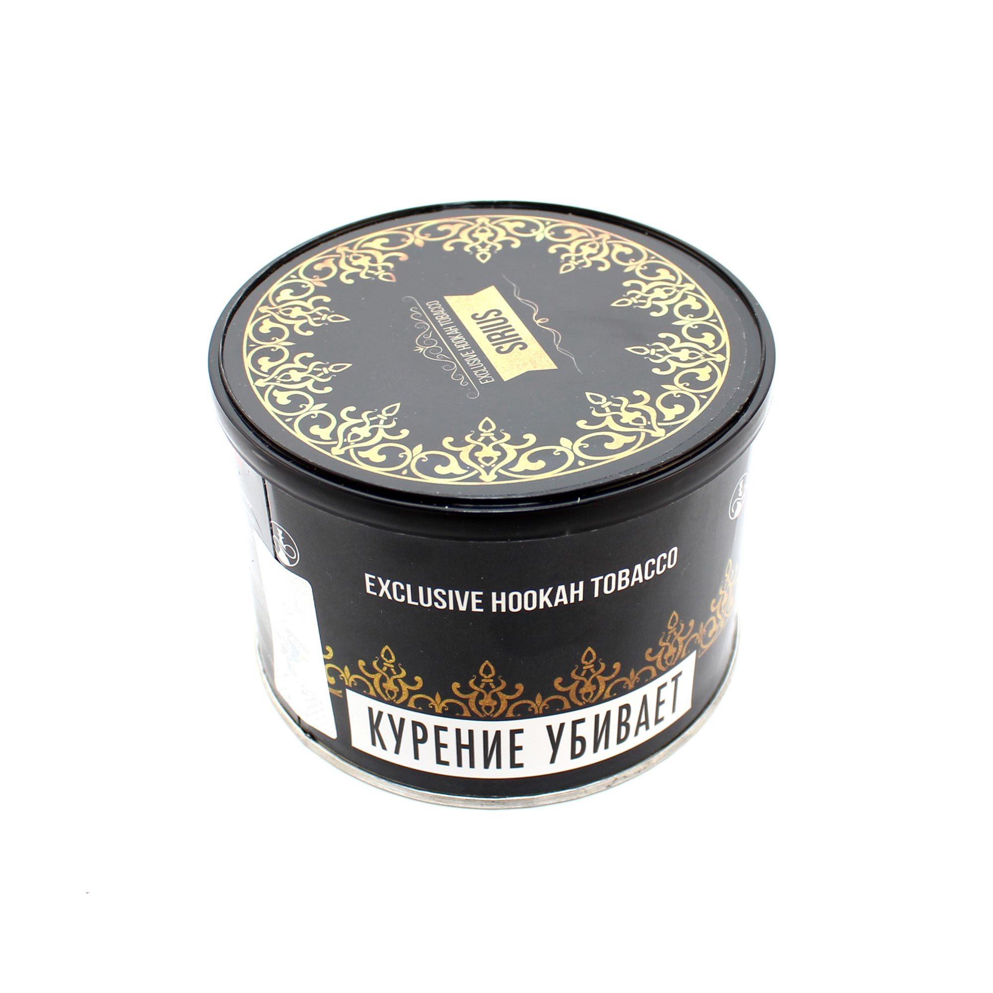 Табак для кальяна Sirius - Cactus Lemon 250 гр.