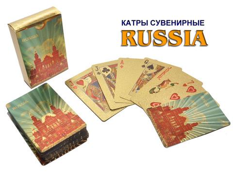 Карты сувенирные