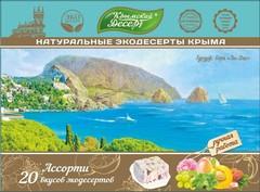 Крымский десерт ассорти «Гурзуф»