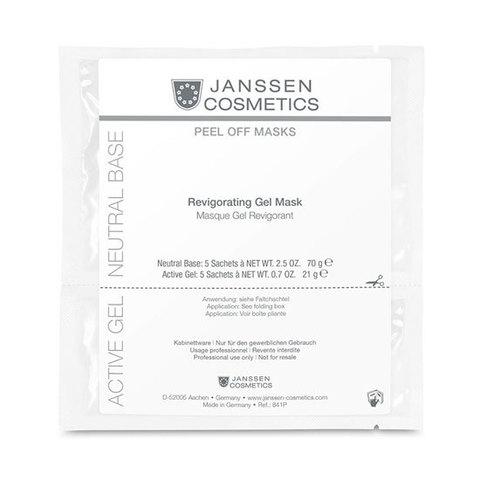 Janssen Revigoration Gel Mask