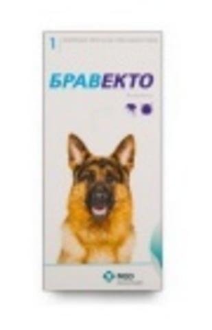 Bravecto Таблетки от блох и клещей, 20- 40кг