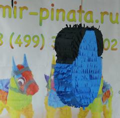 пиньята Салливан