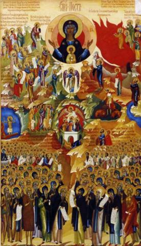Икона Святой Пост на дереве на левкасе мастерская Иконный Дом