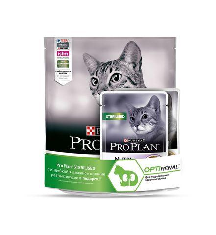 ПРОМО! Pro Plan сухой корм для стерилизованных кошек (индейка) 400г + 2*85