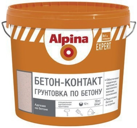 Alpina EXPERT BETON-KONTAKT/Альпина Эксперт Бетон-Контакт адгезионная грунтовка