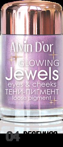 Alvin D`or Тени-пигмент для век Jewels  тон 04  AES-17 ,3г