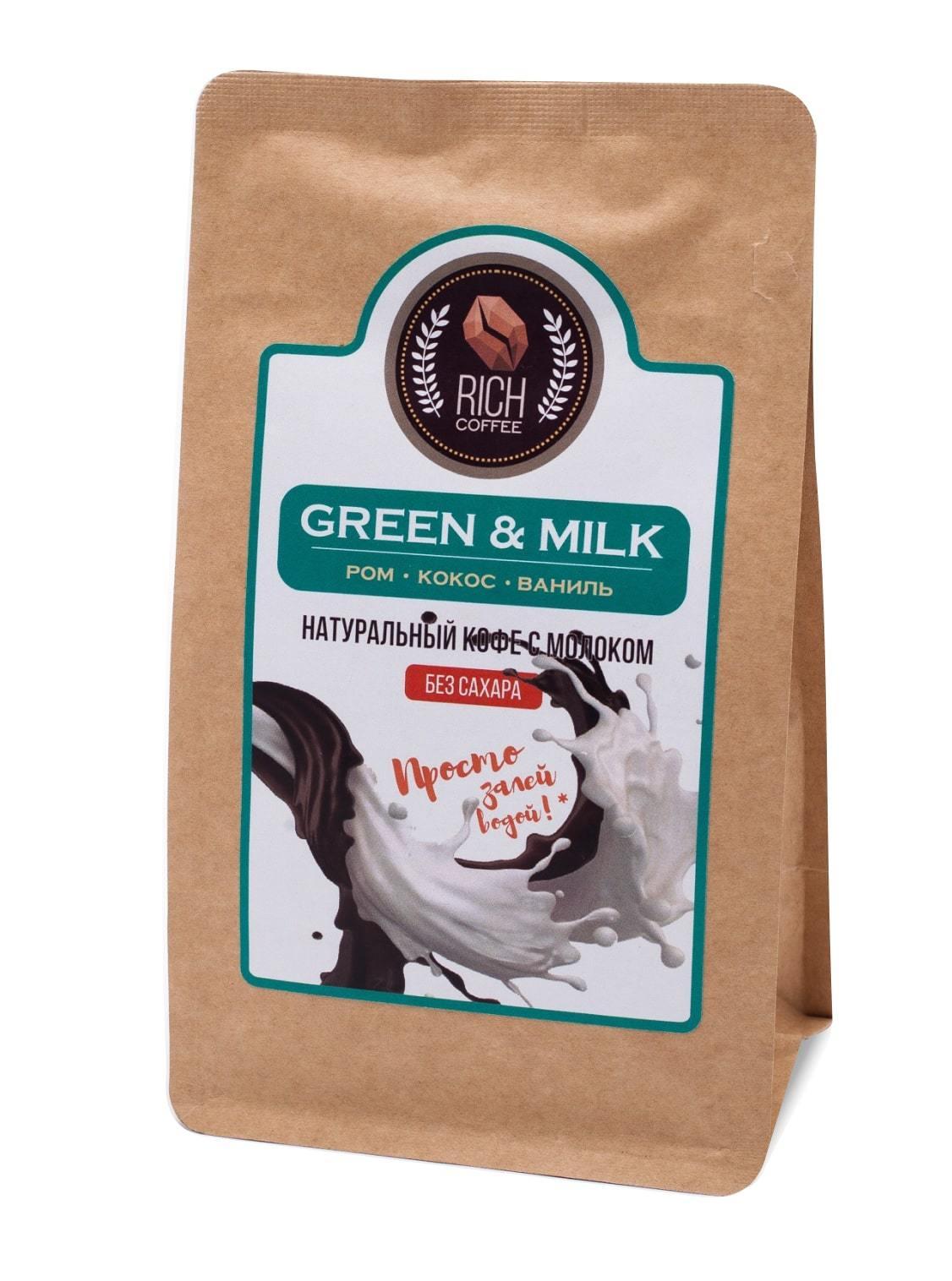 Натуральный молотый кофе Green & Milk coffee, 200 г