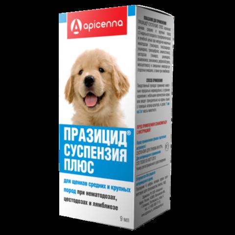 Апиценна Празицид суспензия плюс антигельминтик д/щенков средних и крупных пород 9мл