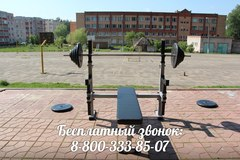 Штанга 80 кг