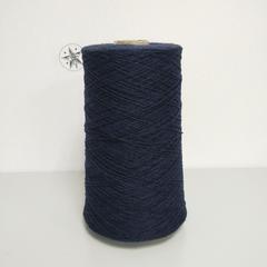 Шерсть, Темно-синий, 450 м/100 г