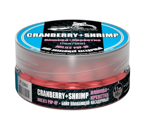 Бойлы насад. плав. Sonik Baits CRENBERRY-SHRIMP Fluo Pop-ups 11мм 50мл