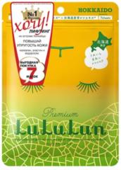 LuLuLun Premium Face Mask Melon маска для лица увлажняющая и повышающая упругость 7шт