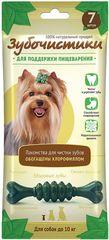 Зубочистики для собак мелких пород весом до 10 кг  для поддержки пищеварения с ХЛОРОФИЛЛОМ