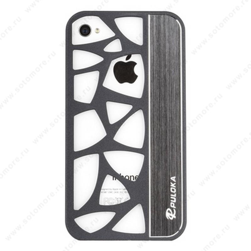 Накладка R PULOKA для iPhone 4s/ 4 с отверстиями серая