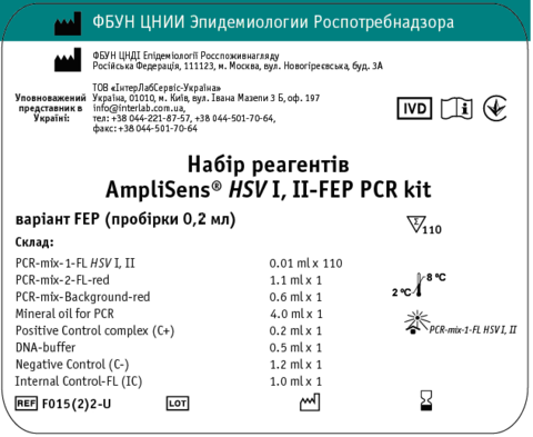 Набір реагентів AmpliSens® HSV I, II-FEP PCR kit Модель: варiант FEP (пробiрки 0,2 мл)