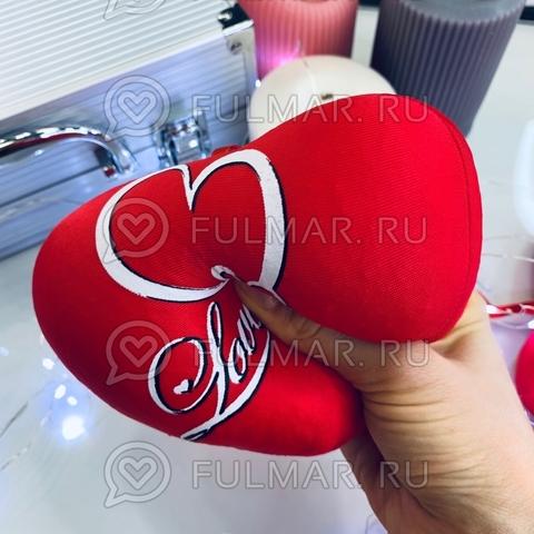 Сердце Валентинка антистресс игрушка Love you (14х12х4 см)