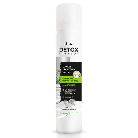 Витекс DETOX THERAPY Сухой шампунь-детокс антиоксидантный с каолином 200мл