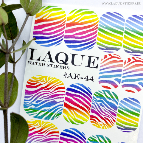 Слайдер дизайн #АЕ-44