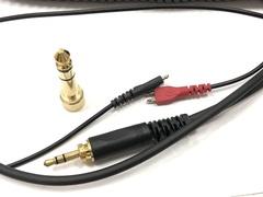 Провод для Sennheiser HD25, HD600 (Витой)