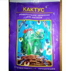 """""""Кактус"""" (30 гр.)"""