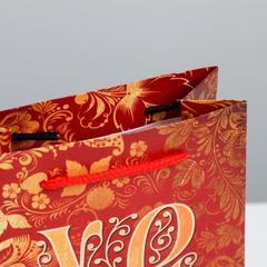 Пакет ламинированный вертикальный «Великий Праздник!», 12х15х5.5 см