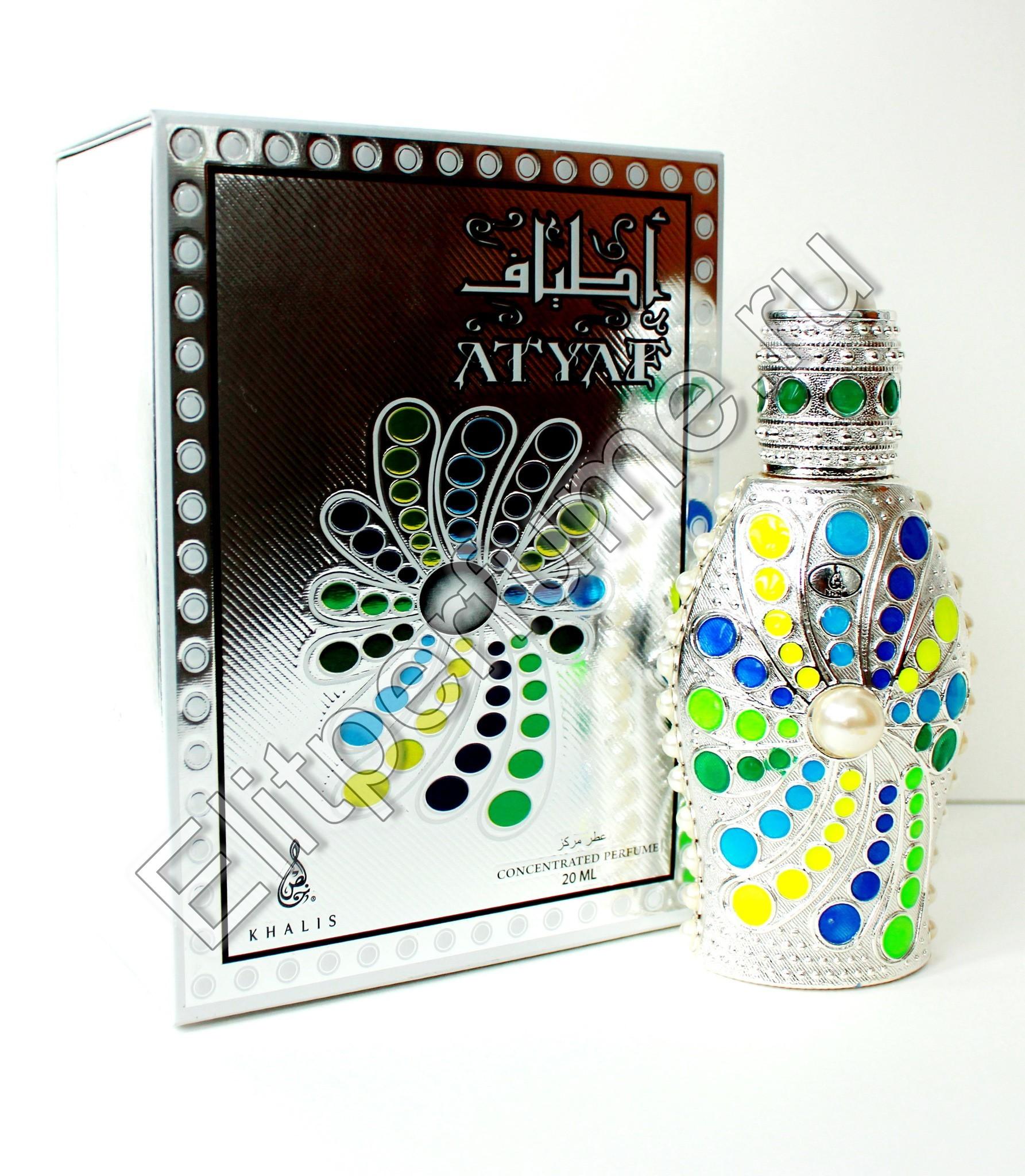 Atyaf 20 мл арабские масляные духи от Халис Khalis Perfumes