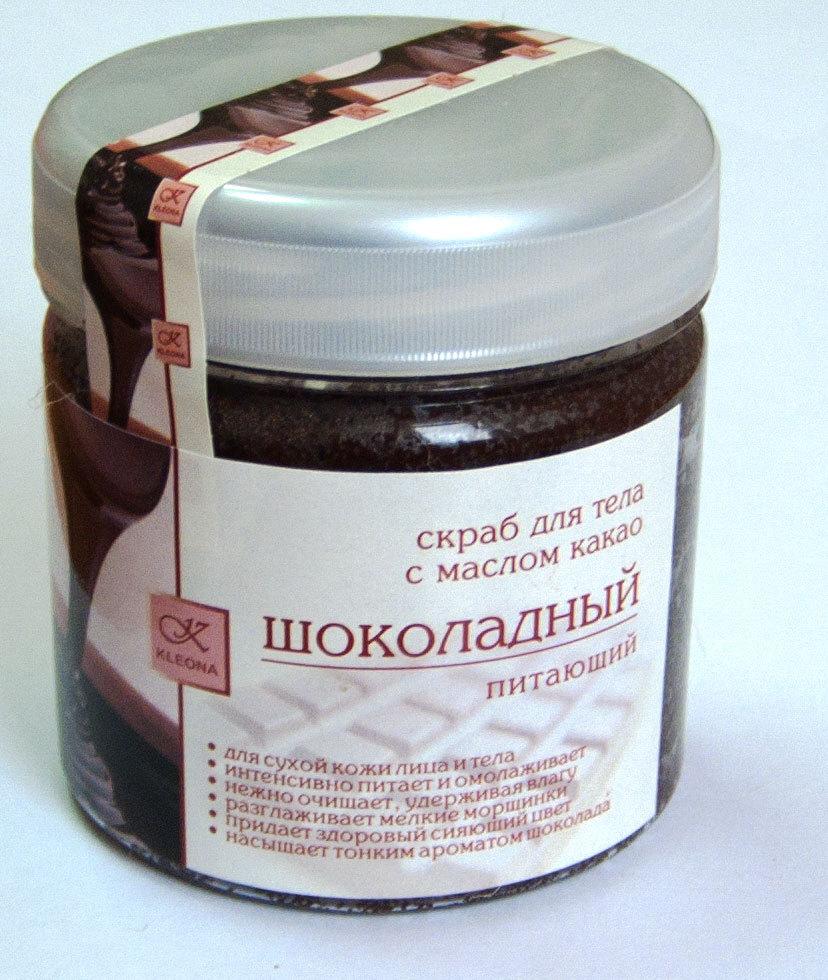 Скраб Шоколадный
