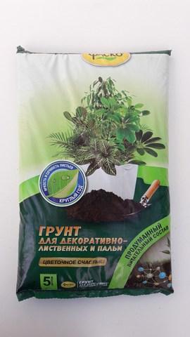 Грунт декоративно-лиственные Фаско 5л