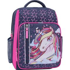 Рюкзак школьный Bagland Школьник 8 л. 321 серый 511 (00112702)