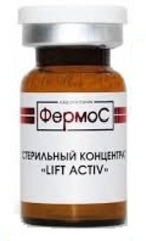 Стерильный концентрат «Lift Activ»