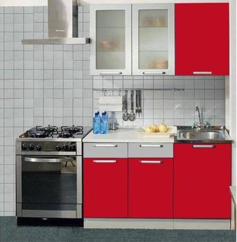 кухня Классика 1300
