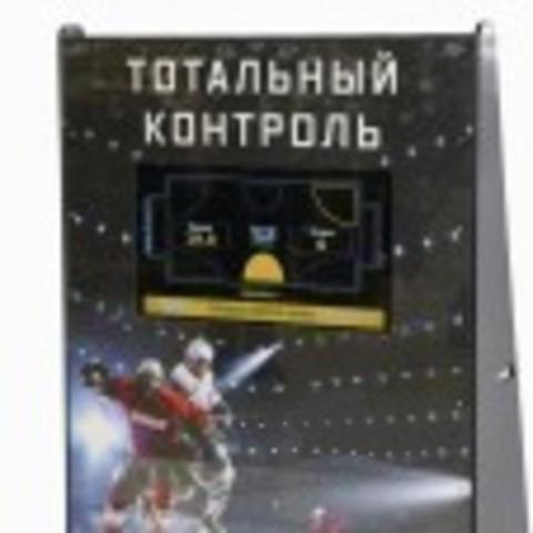 Тренажер ТОТАЛЬНЫЙ КОНТРОЛЬ ШАЙБЫ PROFESSIONAL