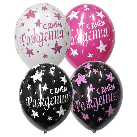 Воздушный шар с ДР (Звездная вечеринка Розовая)
