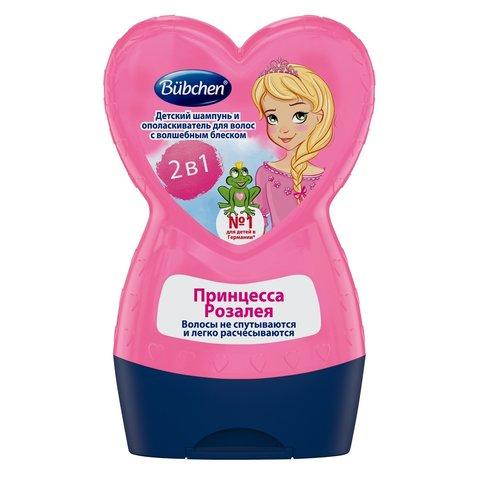 Bubchen детский шампунь и ополаскиватель для волос