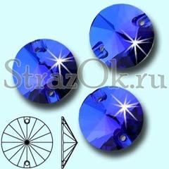 Стразы пришивные Rivoli Sapphire, Риволи Круг Сапфир, синие купить оптом на StrazOK.ru