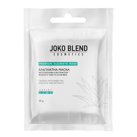 Альгинатная маска успокаивающая с экстрактом зеленого чая и алоэ вера Joko Blend 20 г (1)