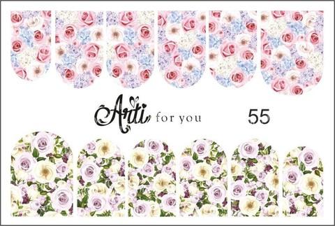 Слайдер Arti for You №55 РА