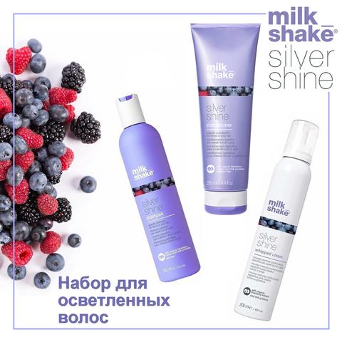 набор #5 для осветлённых волос SILVER SHINE kit