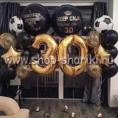 шары 30 лет мужчине