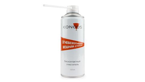 Пневмоочиститель Konoos KAD-520F 520 мл