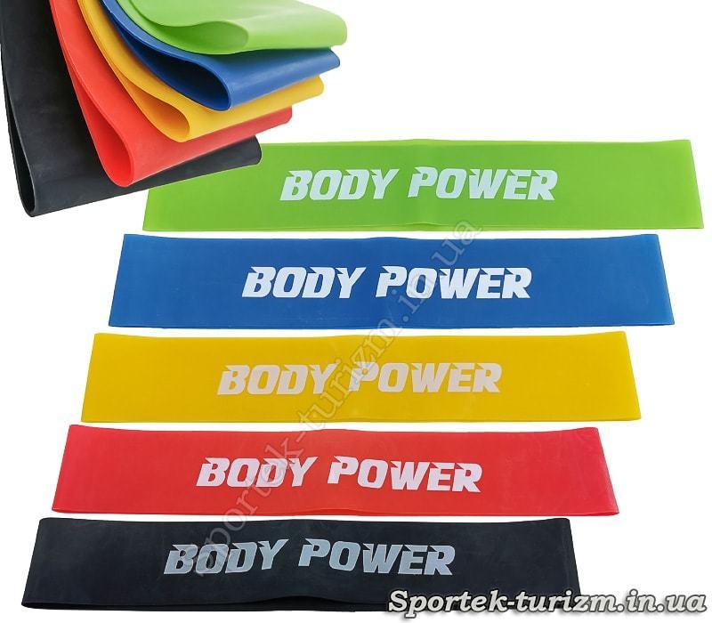 Набір з 5 гумок для фітнесу Body Power (FL-2184)
