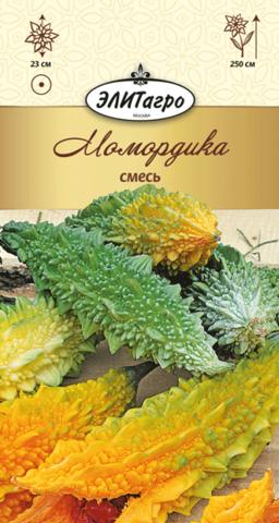 Семена Момордика смесь