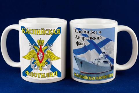 Купить кружку моряку - Магазин тельняшек.ру 8-800-700-93-18