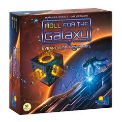 Кубарем по галактике / Roll for the Galaxy