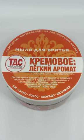 Мыло для бритья ТДС Легкий аромат 150 мл