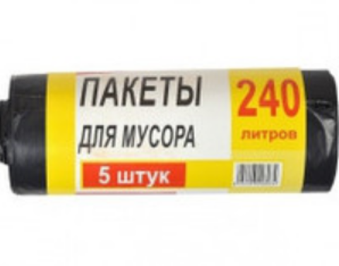 Пакеты для мусора Суперлюкс 240л/5шт черные