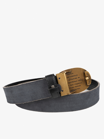 "Belt ""Optinsky"