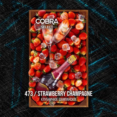Табак Cobra SELECT Клубничное Шампанское (Strawberry Champagne) 40 г